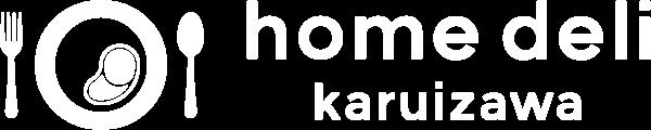 ケータリング|軽井沢ライフを楽しくする会社 ライフプラス