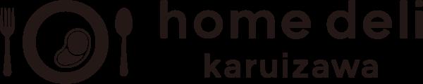 ル・ボン・ヴィボン 軽井沢 | ケータリング|軽井沢ライフを楽しくする会社 ライフプラス